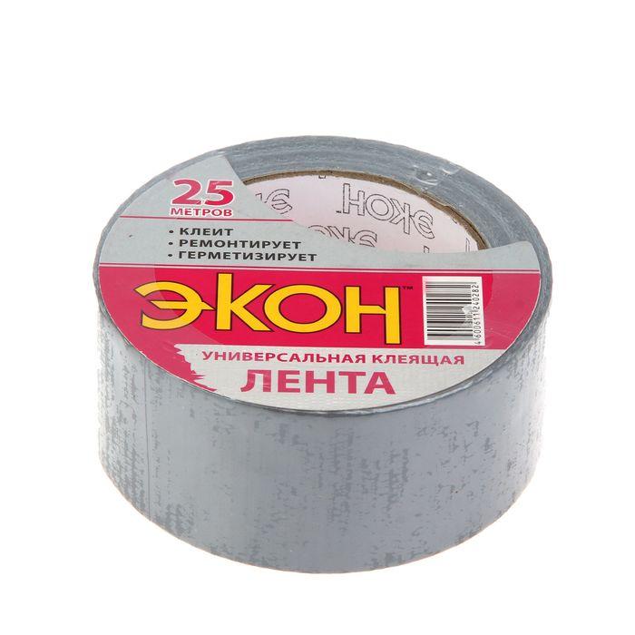 """Хозлента """"Экон"""", 25 м, клеящая, универсальная, цвет серебро"""