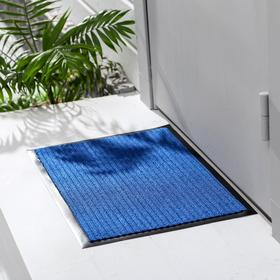 Коврик придверный влаговпитывающий, ребристый, «Стандарт», 40×60 см, цвет синий