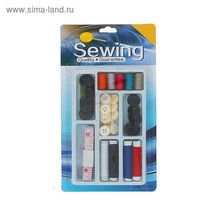 Набор для шитья: пуговиц 30 шт, нитки 9шт, сантиметровая лента 150см, цвета МИКС