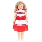 Кукла «Снежана 3», со звуковым устройством, ходит, 83 см - фото 106538328