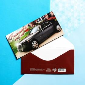 """Envelope for money """"Luxury living"""", 16,5 × 8 cm"""