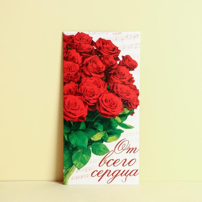 Конверт для денег «От всего сердца», красные розы, 16,5 × 8 см