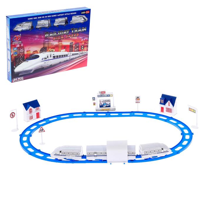 """Железная дорога """"Скоростной поезд"""", с 3 вагонами, протяжённость пути 1,48 м"""