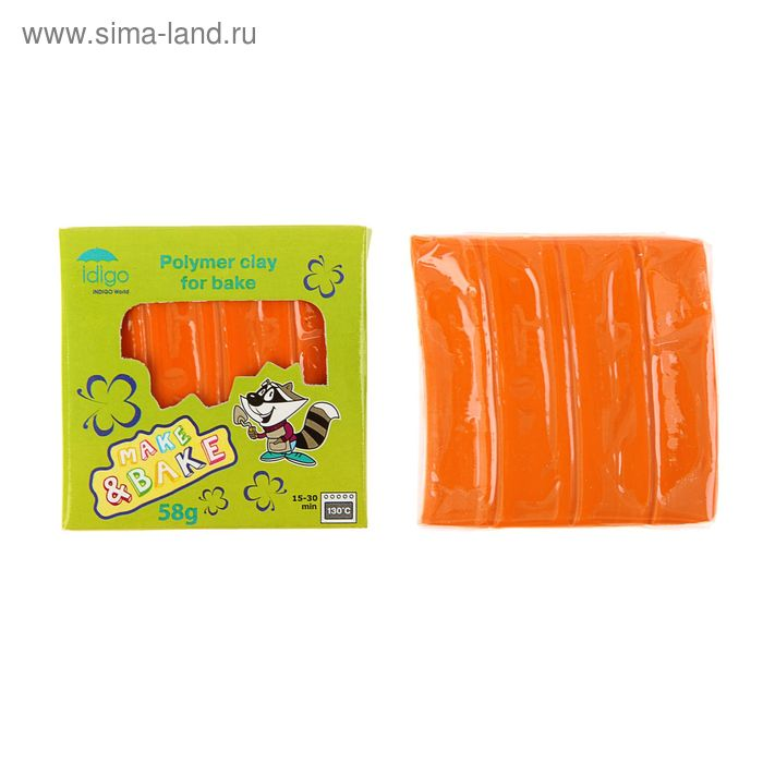Пластика - Полимерная глина 58гр оранжевая