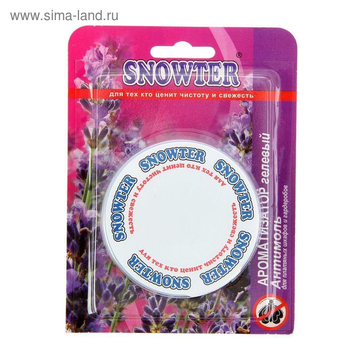 Ароматизатор гелевый Snowter антимоль, 50 г