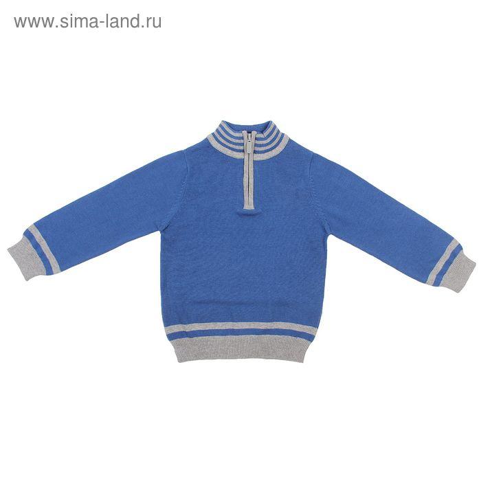 Свитер для мальчика трикотажный, рост 92 см (56), цвет синий  CB 6W013_М