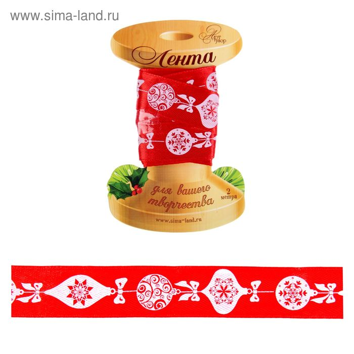 "Лента декоративная ""Новогодние игрушки"", 2см х2м."