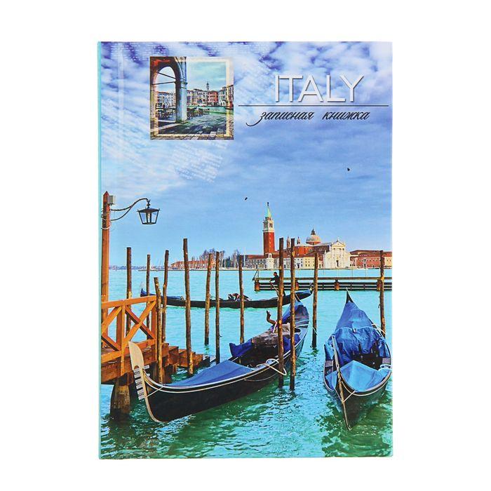"""Записная книжка твердая обложка А6, 96 листов """"Венецианские гондолы"""", глянцевая ламинация"""