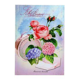 Записная книжка А6, 96 листов «Цветочная нежность», твердая обложка, глянцевая ламинация