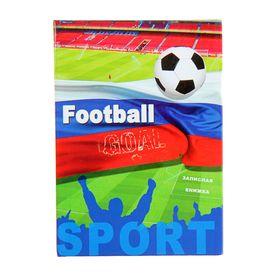 Записная книжка А7, 48 листов «Футбол №2», твёрдая обложка, глянцевая ламинация