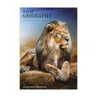 """Записная книжка твердая обложка А7, 48 листов """"Величественный лев"""", глянцевая ламинация"""