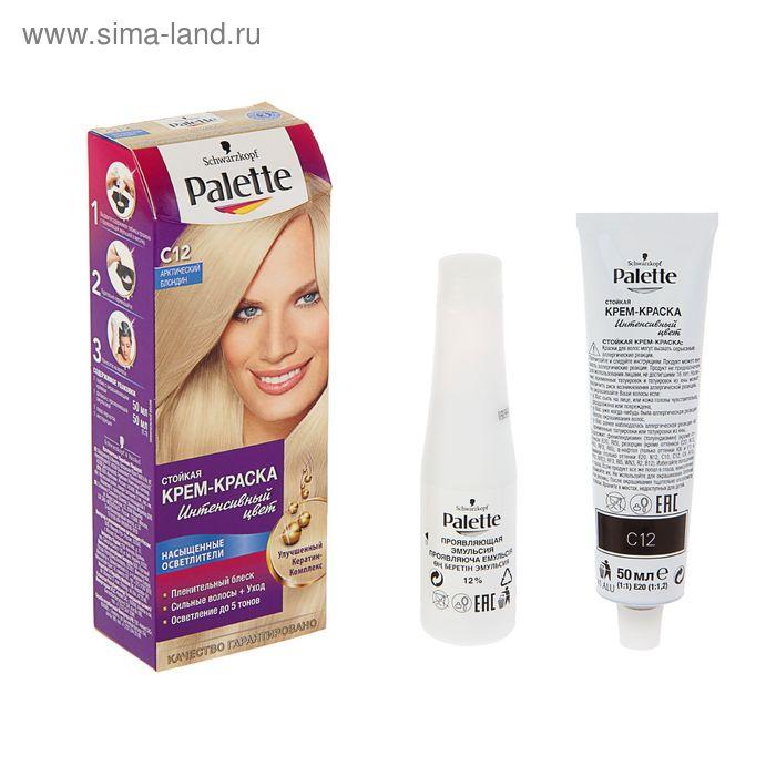 Крем-краска для волос PALETTE C12 Арктический Блондин, 50 мл