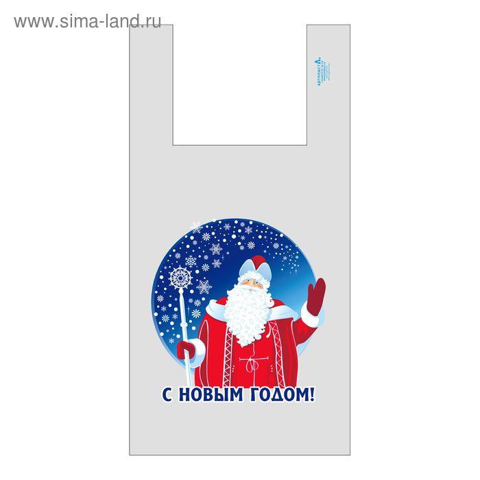 """Пакет """"Дед Мороз"""", полиэтиленовый, майка, 55х28 см, 35 мкм"""