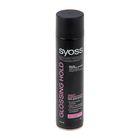 """Лак для волос Syoss Ceramide Complex """"Укрепление"""", максимально сильная фиксация, 400 мл"""
