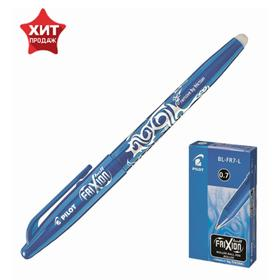 Ручка гелевая «Пиши-стирай» Pilot Frixion 0.7 мм, чернила синие