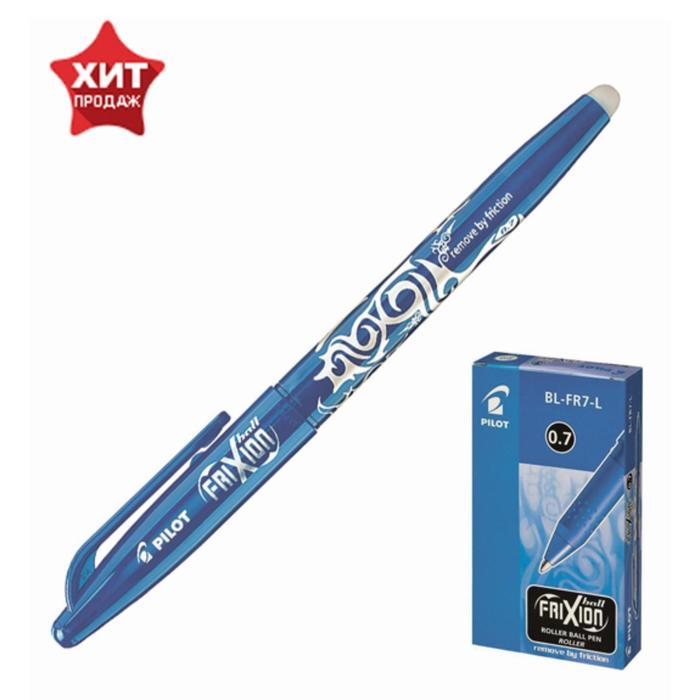 Ручка «Пиши-стирай» гелевая Pilot Frixion 0.7 мм стержень синий BL-FR-7 (L)
