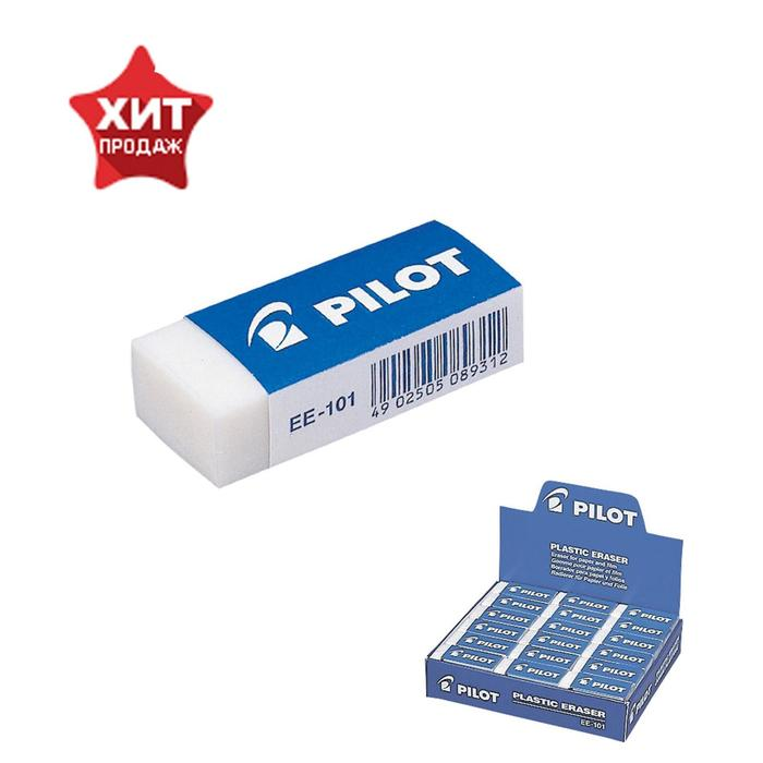 Ластик Pilot, синтетика, 4,3 х 1,8 х 1,1 см