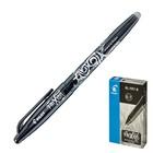 Ручка гелевая «Пиши-стирай» Pilot Frixion 0.7 мм, чернила чёрные
