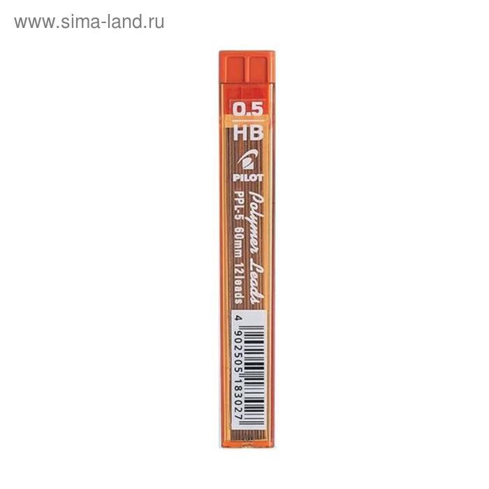 Набор грифелей для механических карандашей Pilot PPL 12 штук 0,5мм