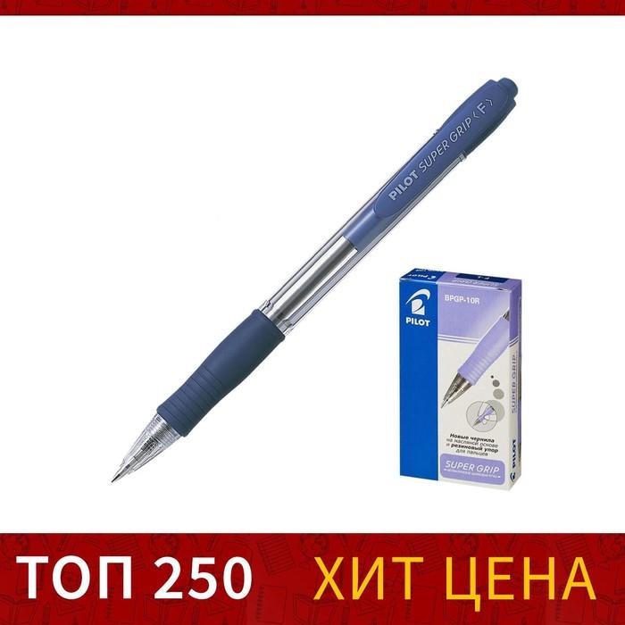 Ручка шариковая автомат Pilot Super Grip 0.7 L резиновый упор, масляная основа, стержень синий