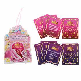 Игра вопрос-ответ 'Веселый праздник у принцесс' (набор 20 карточек) Ош