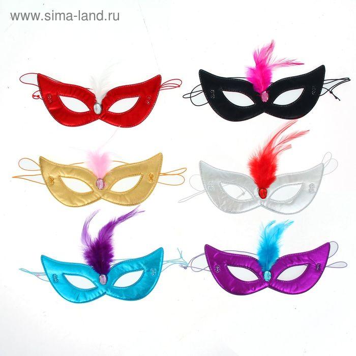 """Карнавальная маска """"Загадка"""" с камнем, цвета МИКС"""