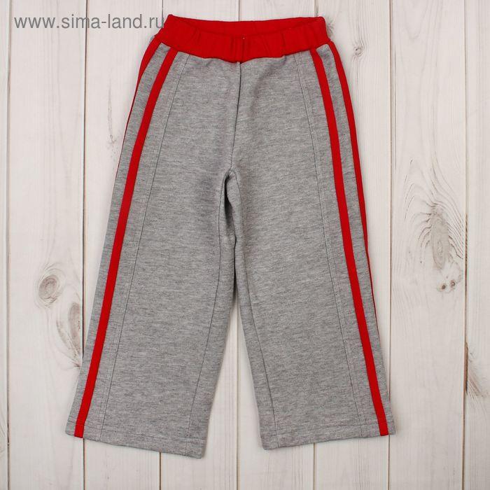 Спортивные брюки для девочки, рост 98 см (52), цвет серый 43608