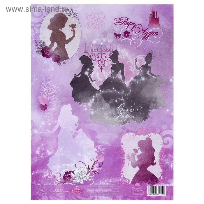 """Декупажная карта """"Верь в чудеса"""": Принцессы, 21 х29,7 см"""