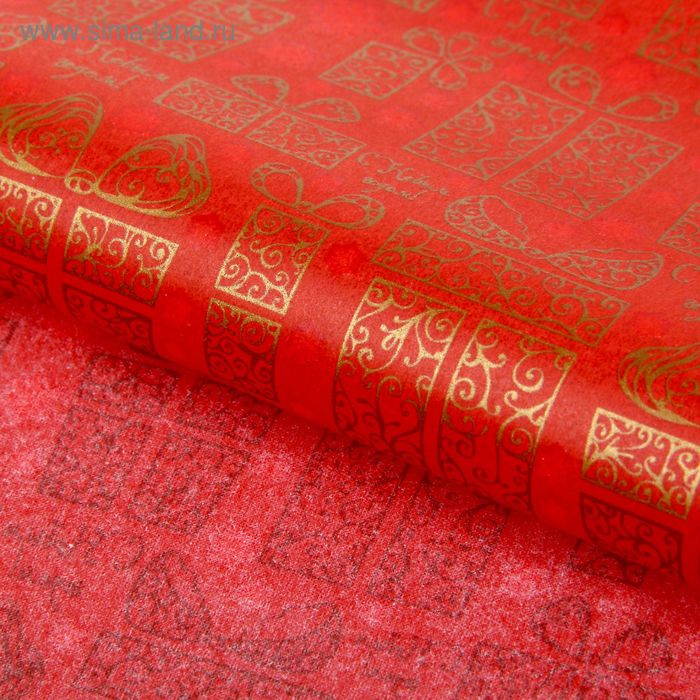 "Бумага упаковочная тишью ""Подарки"", 50х70 см, 20 г/м2"