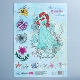 """Декупажная карта """"Мечтай"""", Принцессы Дисней, 21 х 29,7 см"""