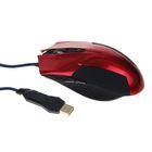 Мышь CBR CM-378, игровая, проводная, оптическая, 2400 dpi, 5 кнопок, USB