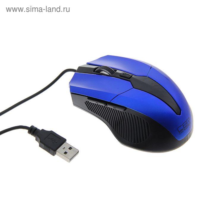 Мышь CBR CM301 Blue, оптическая, проводная, 2400 dpi, 2.4 ГГц, программируемые кнопки