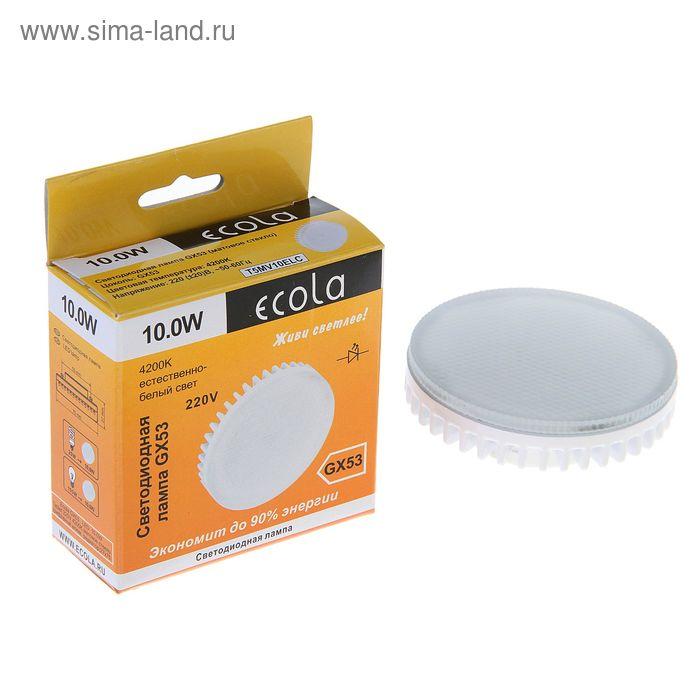 Лампа светодиодная Ecola, GX53, 10 Вт, 4200 K, матовое стекло