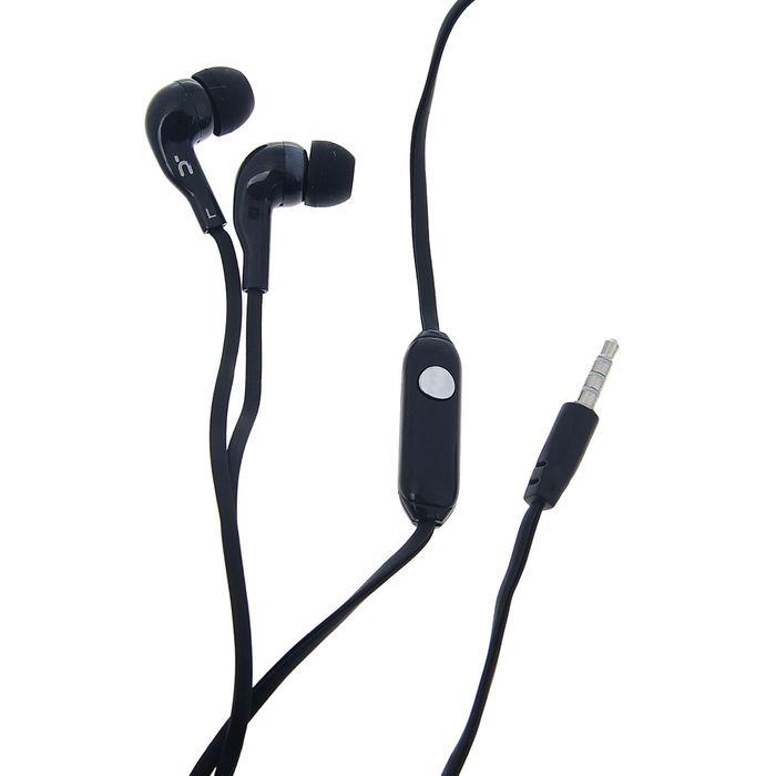 Наушники с микрофоном Human Friends Travel Sound Convex, вакуумные, чёрные