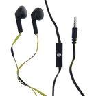 Наушники с микрофоном  Travel Sound Acid, вкладыши, чёрно-жёлтые