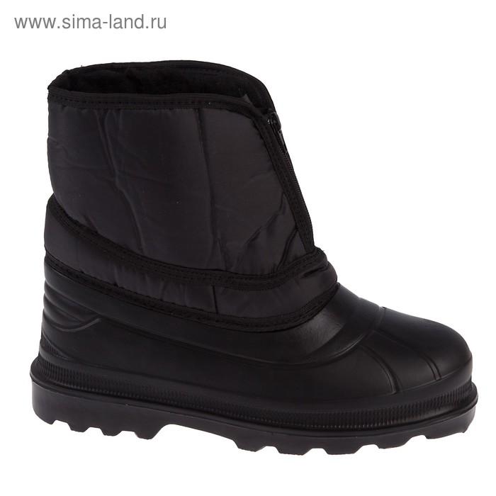 Ботинки мужские ЭВА арт. БЭ-0225 (черный) (р. 41/42)