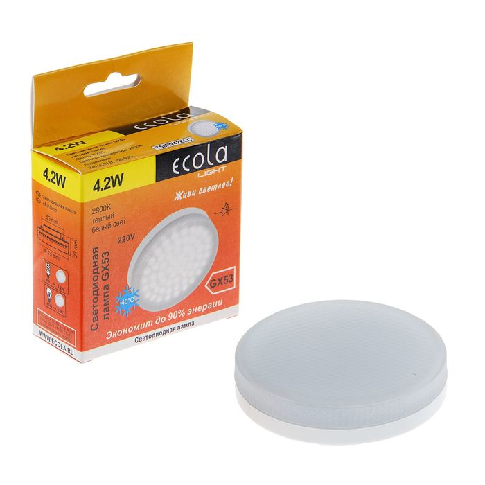Лампа светодиодная Ecola, GX53, 4.2 Вт, 2800 K, матовое стекло