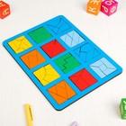 «Сложи квадрат» Б.П.Никитин, 3 уровень (макси), МИКС, ячейка: 6 × 6 см
