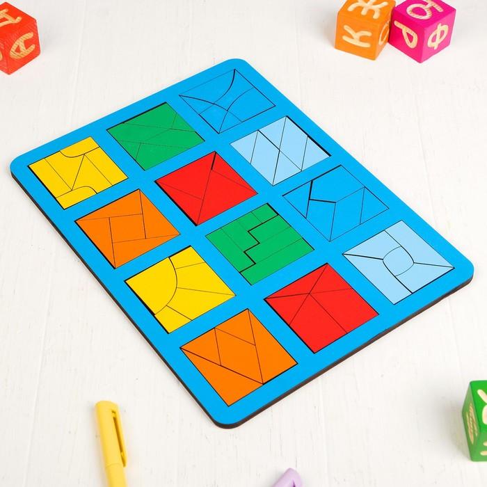 «Сложи квадрат» Б.П.Никитин, 3 уровень (макси), МИКС, ячейка: 6 × 6 см - фото 105590338
