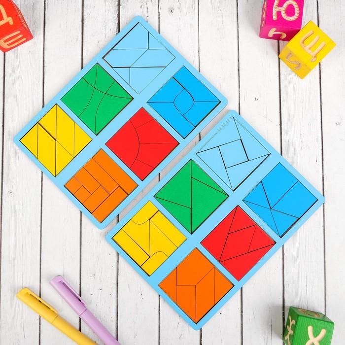 Набор 2 планшета «Сложи квадрат» Б.П. Никитин, 3 уровень (мини), цвета МИКС - фото 1029932