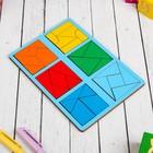 Набор 2 планшета «Сложи квадрат» Б.П. Никитин, 3 уровень (мини), цвета МИКС - фото 1029933