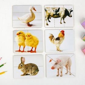 Разрезные картинки «Домашние животные»
