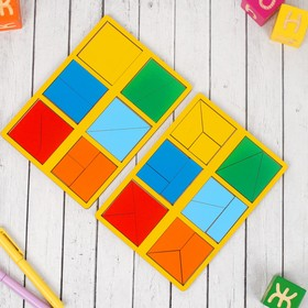 «Сложи квадрат» Б.П.Никитин, 1 уровень (мини), цвета МИКС