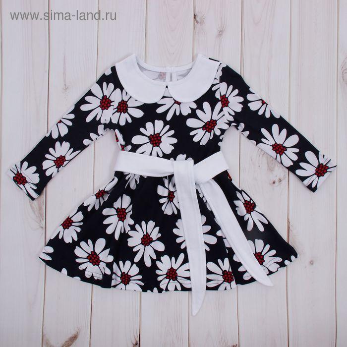 """Платье для девочки """"Осенний блюз"""", рост 104 см (54), цвет тёмно-синий/белый ДПД854067н_Д_2"""