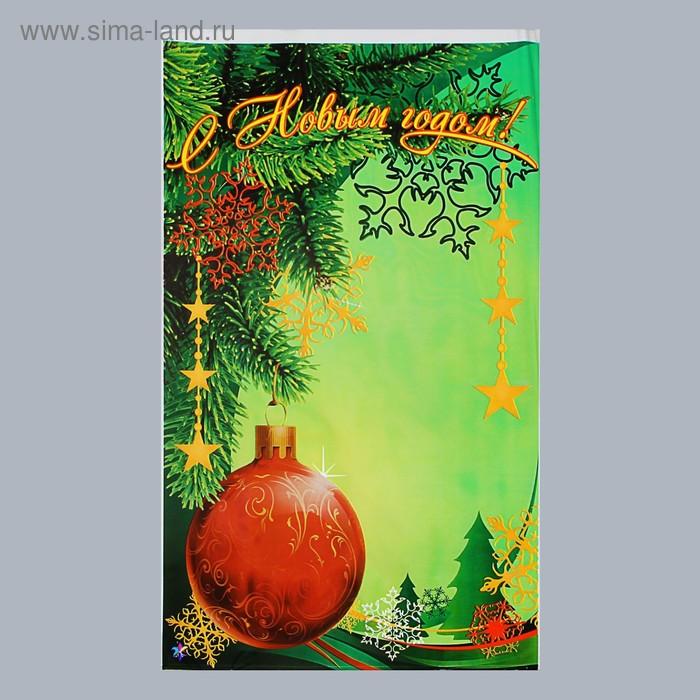 """Пакет подарочный """"Шар"""" 25 х 40 см, цветной металлизированный рисунок"""