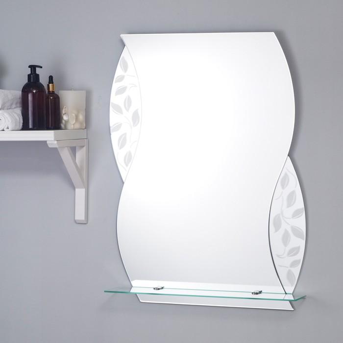 Зеркало «Агата», настенное, с полочкой, 53×68 cм - фото 1612732