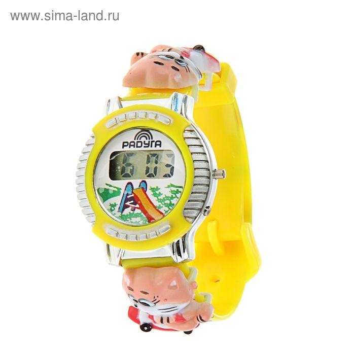 """Часы наручные детские """"Радуга"""", в шаре, микс"""