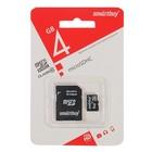 Карта памяти microSDHC Smartbuy 4GB class 10 + адаптер