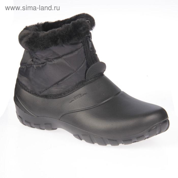 Ботинки женские ЭВА арт. БЭ-0123 (черный МИКС) (р. 38)