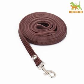 Поводок кожаный тисненый однослойный, 1.4 м х 0,8 см, коричневый Ош